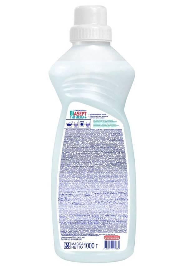 Кондиционер для стирки Гигиена+, 1л