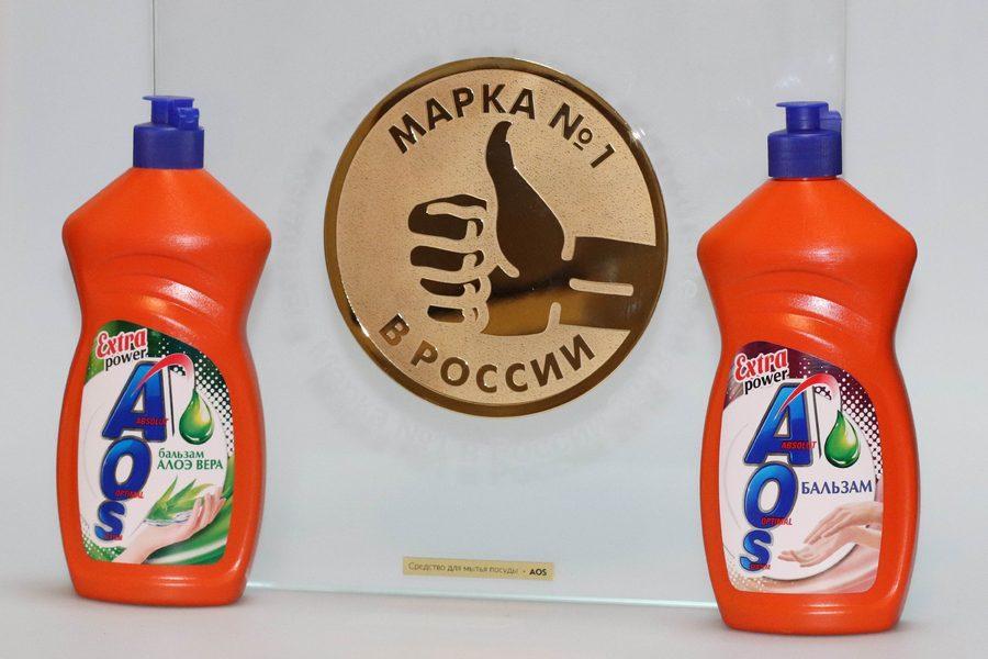 AOS - трижды марка 1 в россии